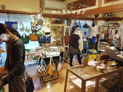 m+Shop