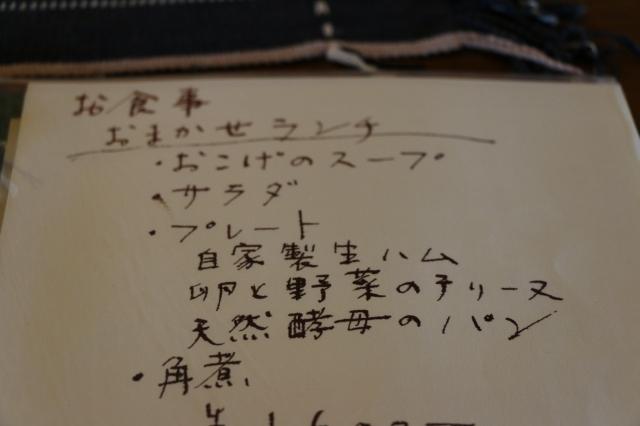 IMG_9804-2.jpg