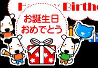 birthday_s_01_r12_c7-3.png