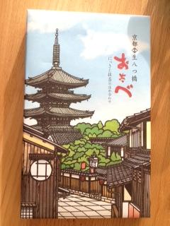 京都土産 八つ橋