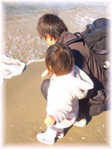 日々のこと-Image012.jpg