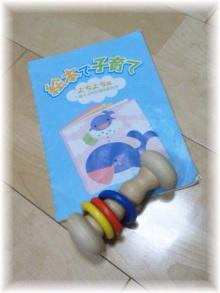 日々のこと-Image104.jpg
