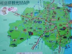 Yamagata (2)
