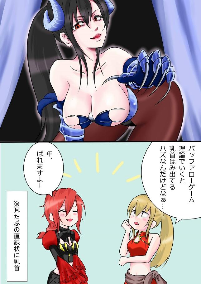 サキュ漫画5