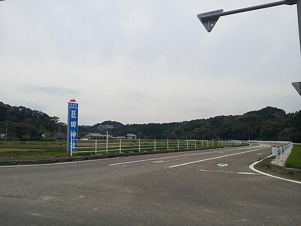 20130326_123211.jpg