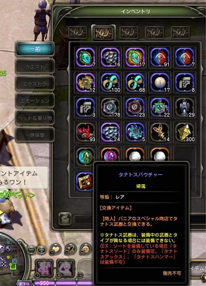 DN-2013-11-21-05-25-14-Thu.jpg