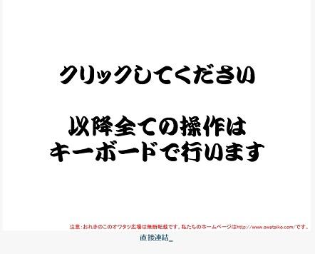 Baidu IME_2013-5-26_2-59-20