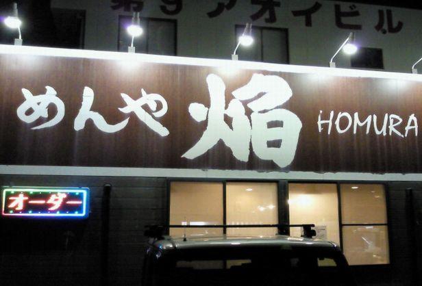 13homura00.jpg