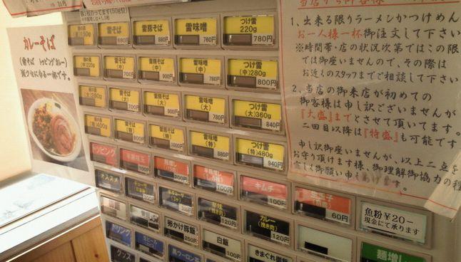13kaminari002.jpg