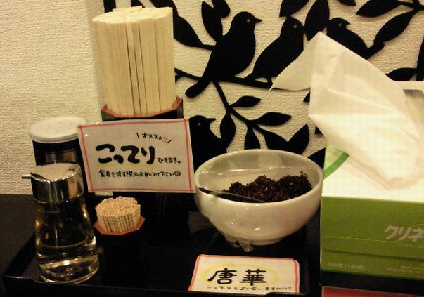 13kiwame002.jpg