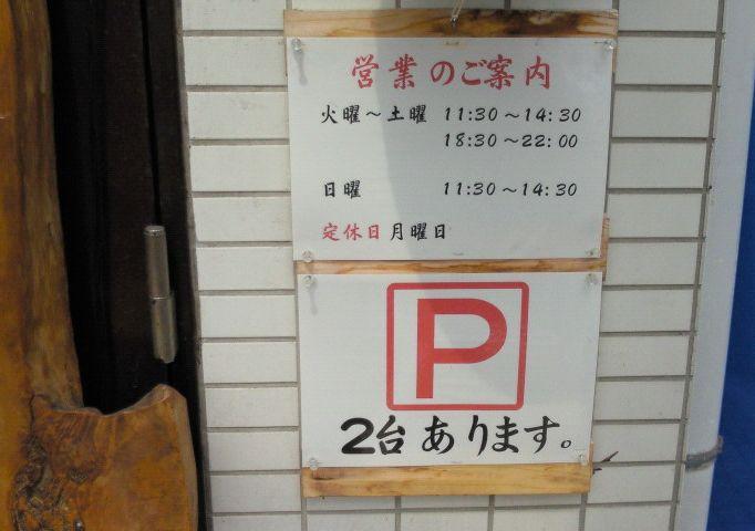 13kohaku002.jpg