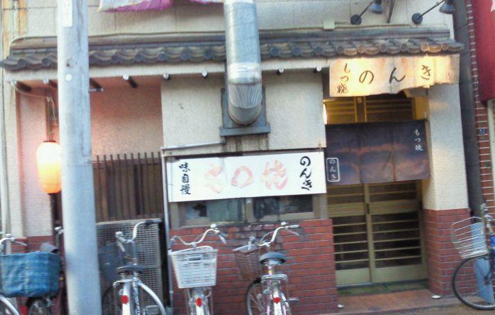 13nonki001.jpg