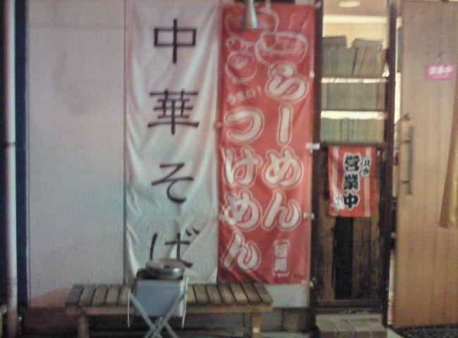 13sakura001.jpg