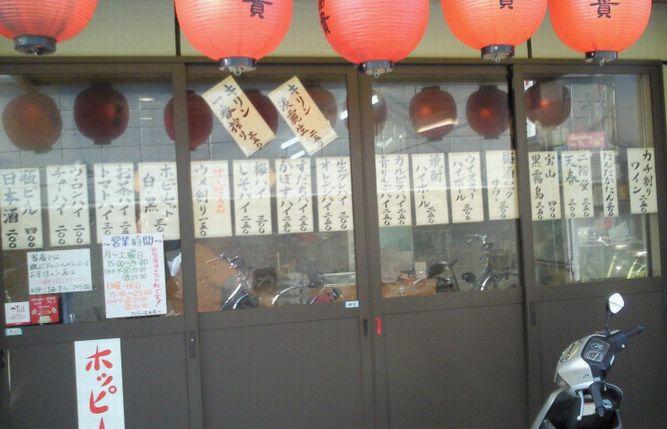 13sakura001_20130530183707.jpg