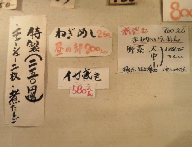 13sakura002.jpg