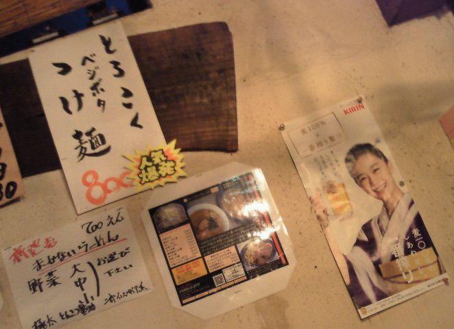 13sakura003.jpg