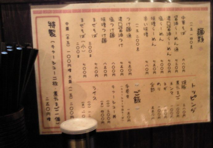 13sakura004.jpg
