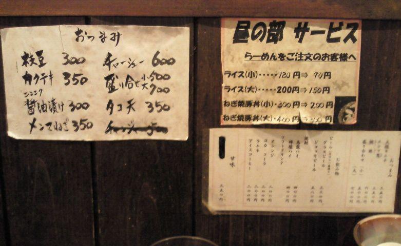 13sakura007.jpg