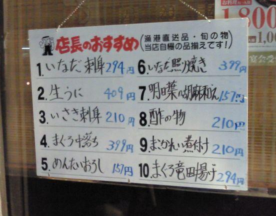13sakusui001.jpg