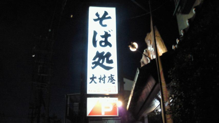 13soukai00.jpg