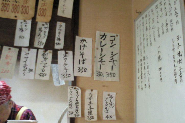 13tajima002.jpg