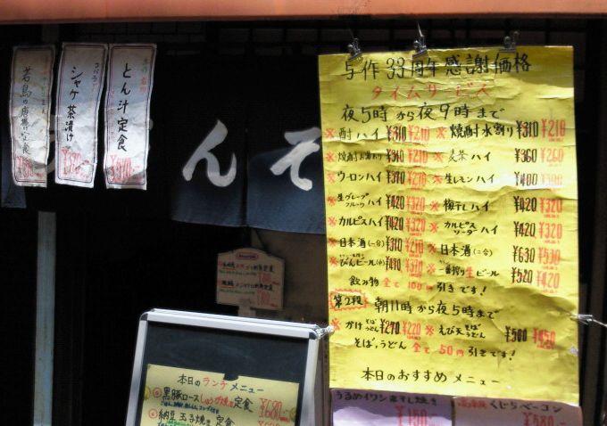 13yosaku001.jpg