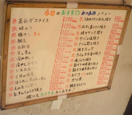 13yosaku002.jpg