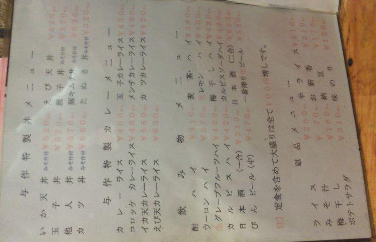 13yosaku003.jpg