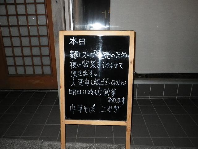 IMGP0121.jpg