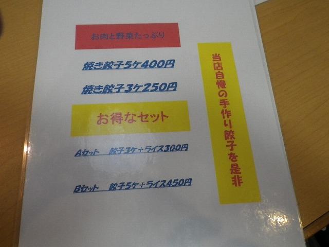 IMGP0217.jpg