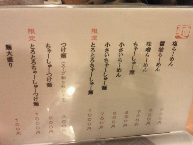 hukunoya1303.jpg