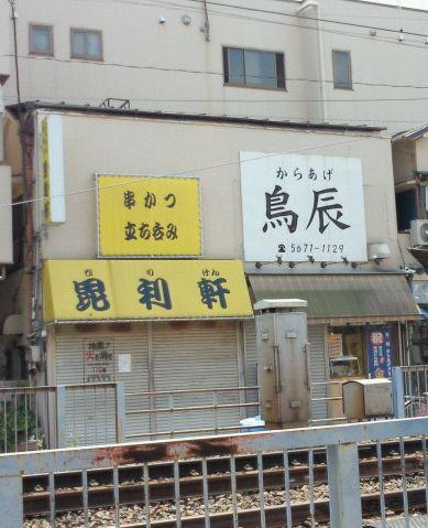 syuku001.jpg
