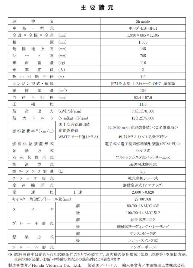 20130830_news_h07.jpg