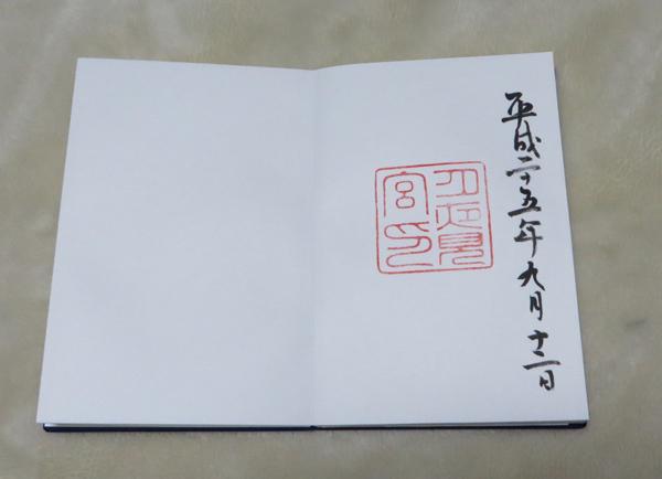 isng001 (151)
