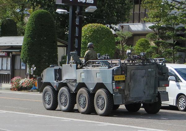 96式双輪装甲車