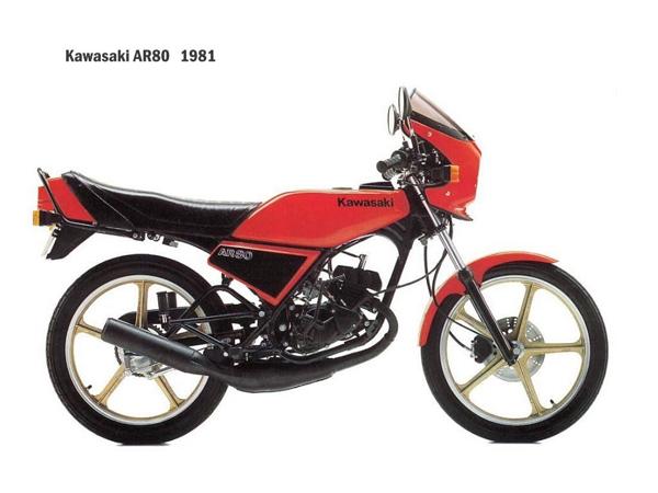 AR80.jpg