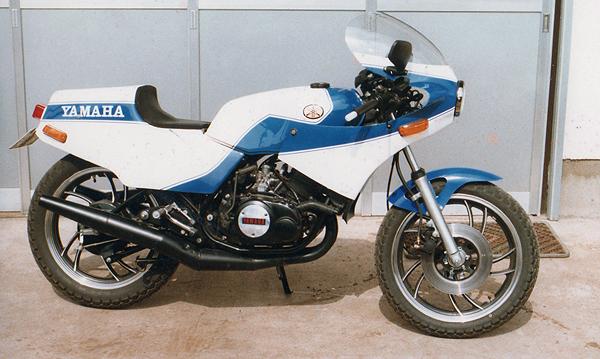 RZ250.jpg