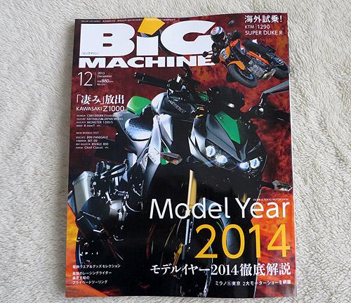 big12.jpg