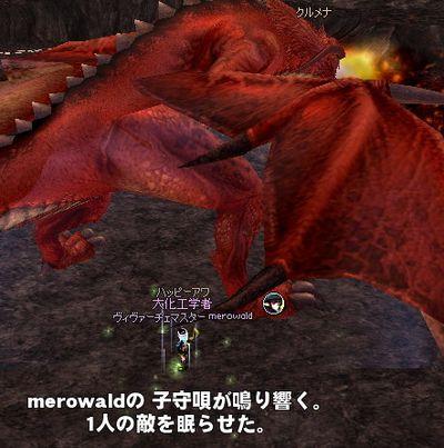 mabinogi_2014_01_09_005.jpg
