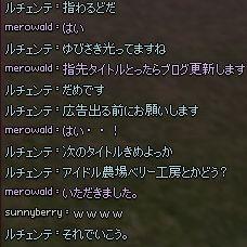 mabinogi_2014_01_24_019.jpg