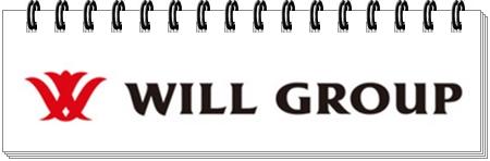 ウィルグループIPO株式投資初値予想