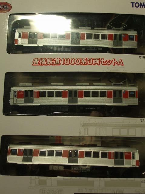 豊鉄1800系01
