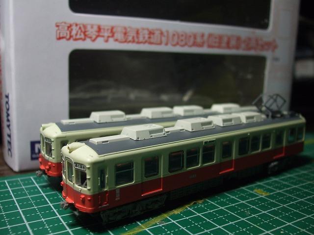 京急1000形01