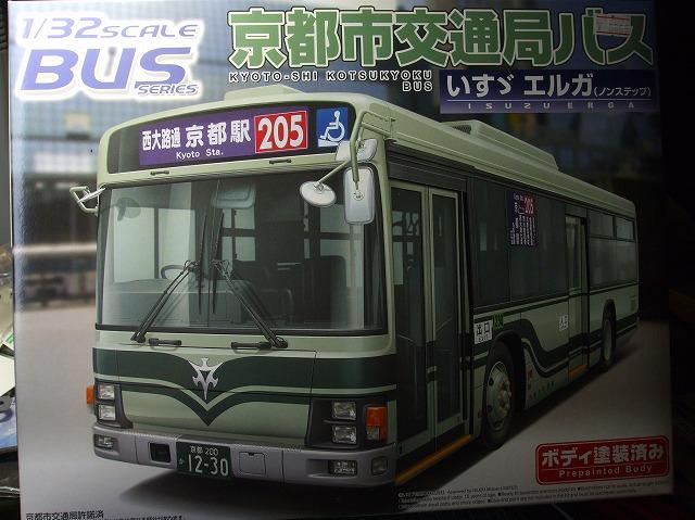 アオシマ市バス01