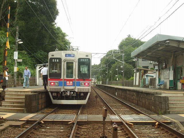 京成3500形06