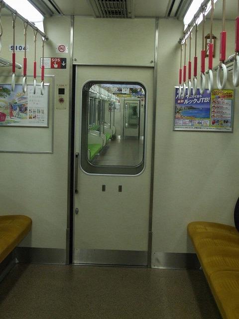 京阪9000系11
