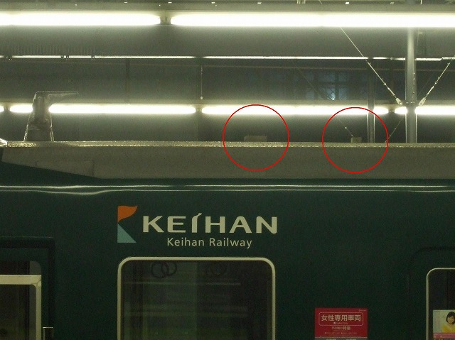 京阪9000系06