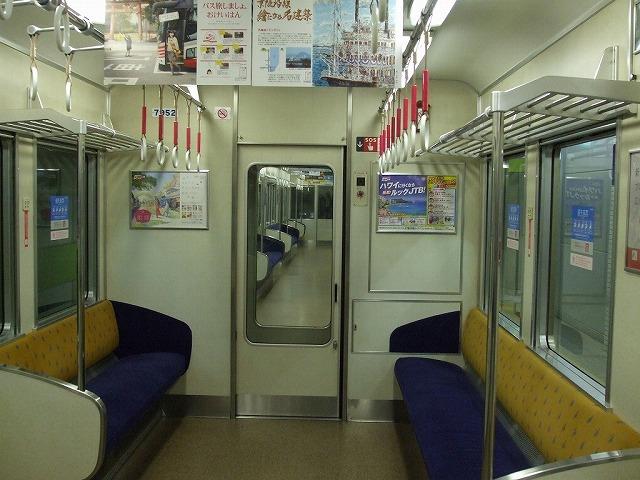 京阪9000系13