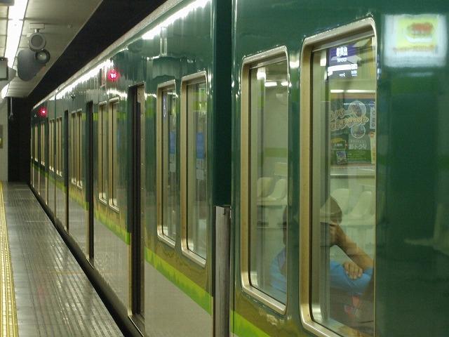 京阪9000系18