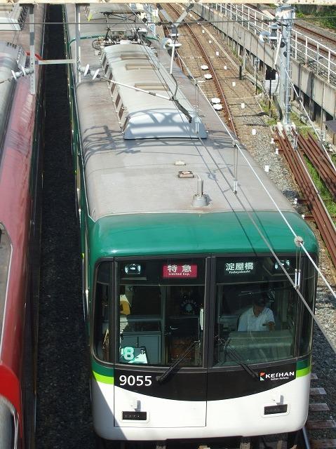 京阪9000系09